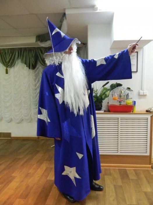 Звездочет костюм на новый год